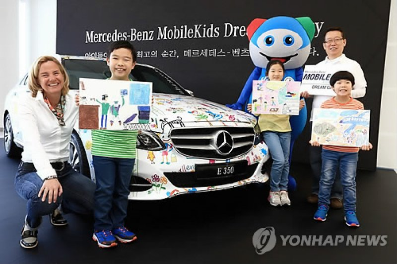 Mercedes-Benz Mobile Kids