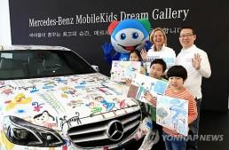 Mercedes-Benz Mobile Kids – Desene pe Mercedes