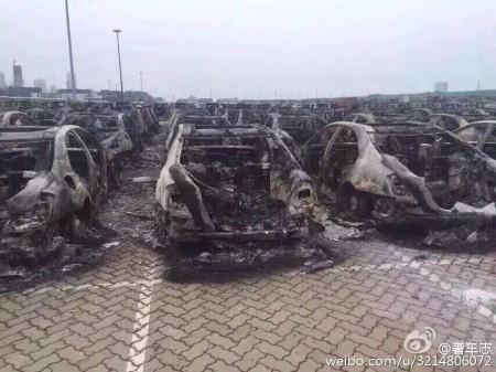 Explozie Tianjin