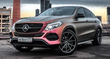 Îmbrăcat în curcubeu – Mercedes GLE Coupe în folie multicoloră