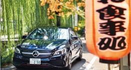 Mercedes-Benz, într-o călătorie la Kyoto – Când timpul stă în loc