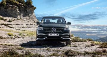 Are sens un Mercedes-Maybach X-Class?